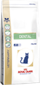 Picture of Royal Canin Dental Cat Veterinary Diet 1.5kg