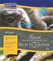Picture of Fish4cats Finest Complete Sardine 400g