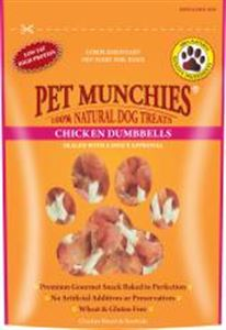 Picture of Pet Munchies Chicken Breast Dumbbells 90g