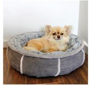 """Picture of 40 Winks Deep Plush Donut Bed Grey 50.5cm (20"""")"""