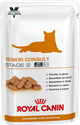 Picture of Royal Canin Senior Consult Stage 2 Cat 48 x100g