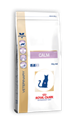 Picture of Royal Canin Calm Cat CC 36 2kg