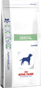 Picture of Royal Canin Dental Dog Veterinary Diet 6kg