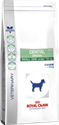 Picture of Royal Canin Dental Special Small Dog 3.5kg