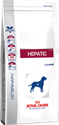 Picture of Royal Canin Hepatic Dog Veterinary Diet 1.5kg
