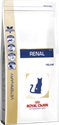 Picture of Royal Canin Renal Cat 500g