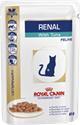 Picture of Royal Canin Renal Cat Pouches - Tuna 48x85g