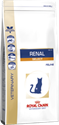 Picture of Royal Canin Renal Select Cat 500g