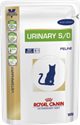 Picture of Royal Canin Urinary Cat Pouches Chicken S/O 48x100g