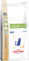Picture of Royal Canin Urinary S/O LP 34 Cat 1.5kg