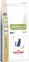 Picture of Royal Canin Moderate Calorie S/O Cat 3.5kg