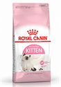 Picture of Royal Canin Kitten 10kg