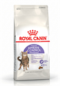 Picture of Royal Canin Appetite Control Sterilised 2kg